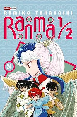 Ranma 1/2 (Rústica) #24