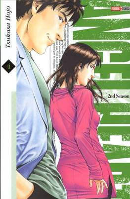 Angel Heart. 2nd Season #4