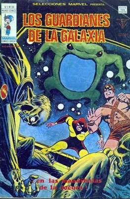 Selecciones Marvel (1977-1981) (Grapa 36-42 pp) #33