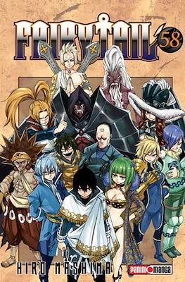 Fairy Tail (Rústica) #58