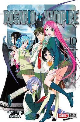 Rosario+Vampire #10