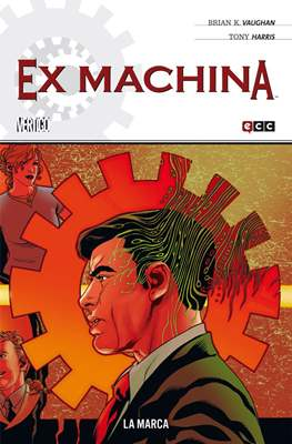 Ex Machina #2
