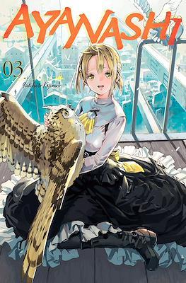 Ayanashi (Digital) #3