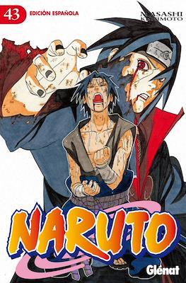 Naruto (Rústica con sobrecubierta) #43