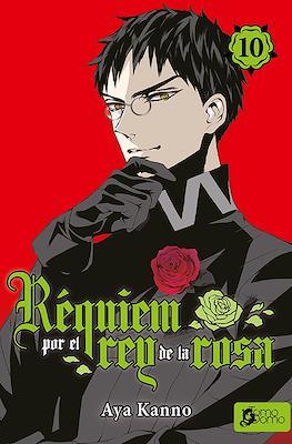 Réquiem por el Rey de la Rosa #10