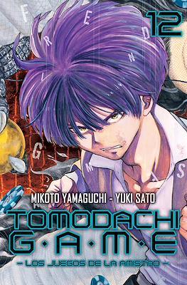 Tomodachi Game (Rústica con sobrecubierta) #12