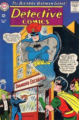 Detective Comics Vol. 1 (1937-2011; 2016-) (Comic Book) #322