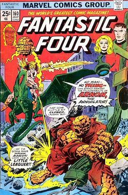 Fantastic Four Vol. 1 (1961-1996) (saddle-stitched) #160