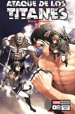 Ataque de los Titanes (Rústica) #19
