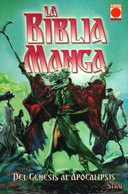 La Biblia Manga #1