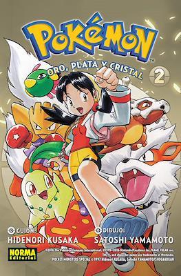 Pokémon (Rústica con solapas) #6