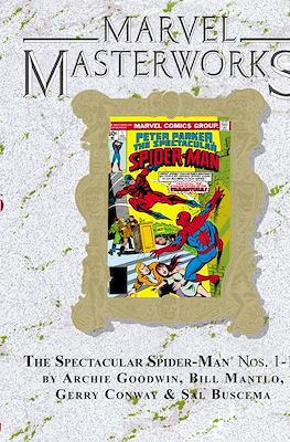 Marvel Masterworks (Hardcover) #250