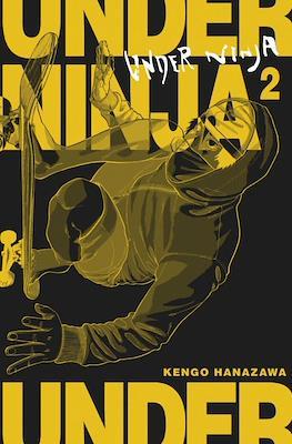 Under Ninja (Rústica 192 pp) #2