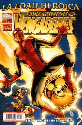 Los Nuevos Vengadores Vol. 2 (2011-2017) (Grapa, 32 páginas) #4