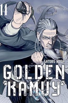 Golden Kamuy (Rústica con sobrecubierta) #14