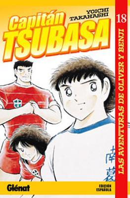 Capitán Tsubasa. Las aventuras de Oliver y Benji (Rústica con sobrecubierta) #18