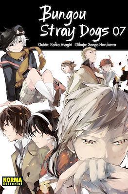 Bungou Stray Dogs (Rústica con sobrecubierta) #7