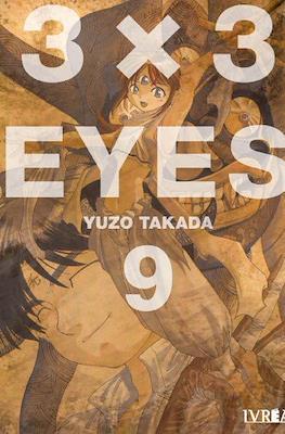 3x3 Eyes (Rústica con sobrecubierta) #9