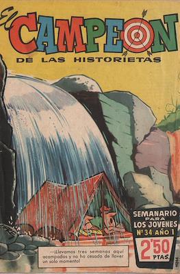 El Campeón (1960) (Grapa) #34
