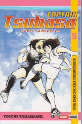 Captain Tsubasa. Super Campeones (Rústica) #5