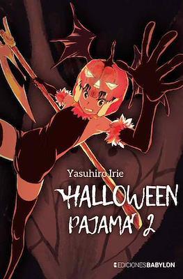 Halloween Pajama (Rústica con sobrecubierta) #2