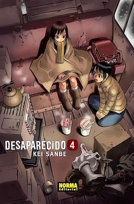 Desaparecido (Rústica con sobrecubierta) #4