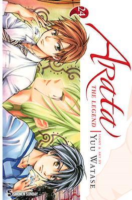 Arata The Legend (Paperback) #24