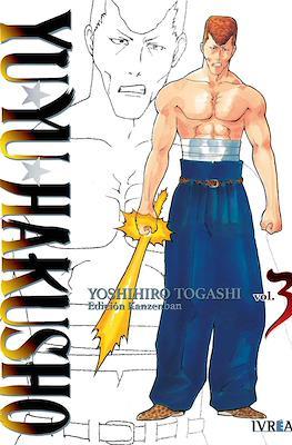 Yu Yu Hakusho - Edición Kanzenban (Rústica 250 pp) #3