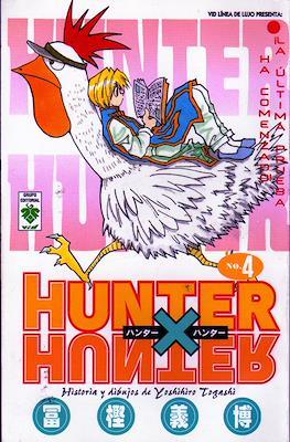 Hunter x Hunter (Rústica) #4