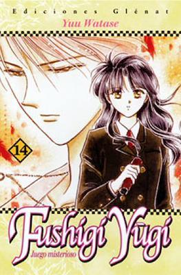 Fushigi Yugi #14