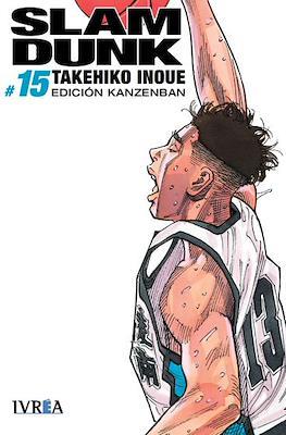 Slam Dunk - Edición Kanzenban (Rústica con sobrecubierta) #15