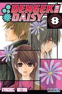Dengeki Daisy (Rústica, 200 páginas, B/N) #8