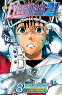 Eyeshield 21 (Paperback) #8