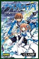 Tsubasa: Reservoir Chronicle (Rústica con sobrecubierta) #9