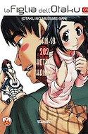 La Figlia dell'Otaku (Brossurato) #1
