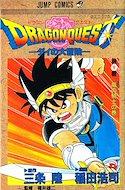 Dragon Quest: Dai no Daibôken #9