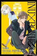 Inu X Boku SS (Rústica con sobrecubierta) #9