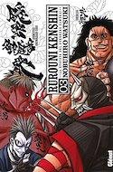 Rurouni Kenshin - La epopeya del guerrero samurai (Rústica con sobrecubierta) #3