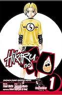 Hikaru no Go (Softcover) #1