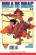 Bola de drac (Grapa, 36 páginas) #7