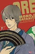 Ore Monogatari!! (Rústica) #7