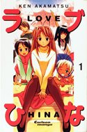 Love Hina (Softcover) #1