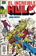 El Increible Hulk (Grapa) #8