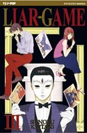 Liar Game (Brosurato) #3