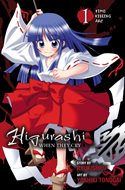 Higurashi When They Cry (Paperback) #7