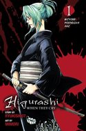 Higurashi When They Cry (Paperback) #9