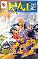 Rai (1992-1995) (Comic Book) #8