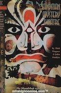 Sandman Mystery Theatre (Comic Book. 1993) #7