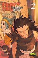 Fairy Tail - Historias extras (Rústica con sobrecubierta) #2