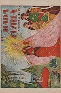 Cuentos de Hadas (Grapa (1943)) #6